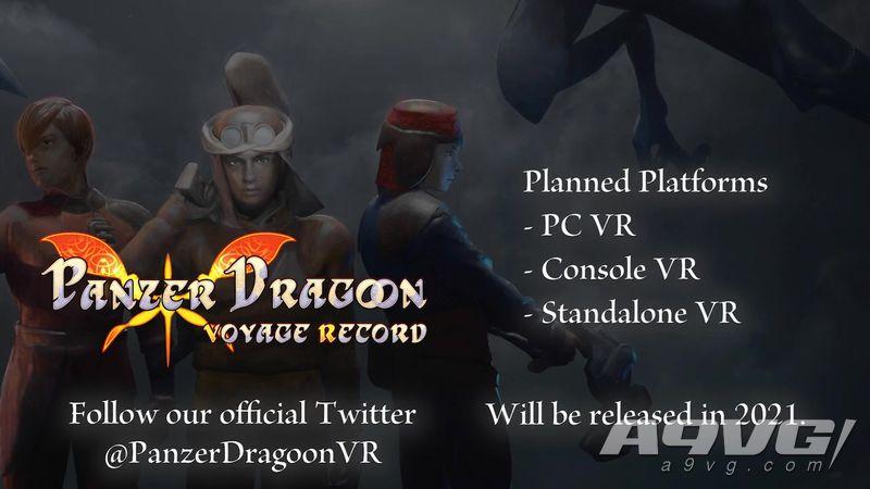 《铁甲飞龙 Voyage Record》公开宣传影片 预定2021年发售