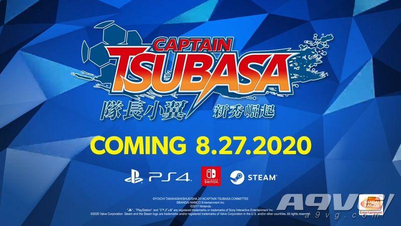 《队长小翼 新秀崛起》第四弹中文宣传片 详细介绍玩法内容