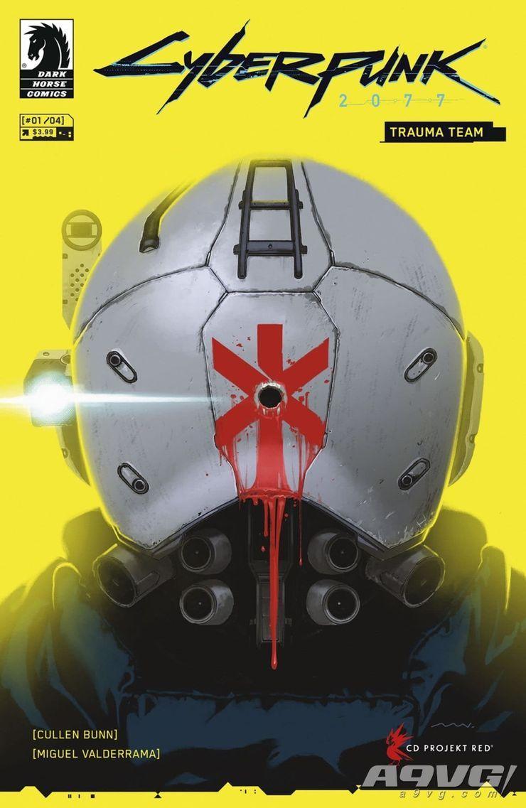 《赛博朋克2077 创伤小组》漫画9月9日推出 漫威编辑参与创作