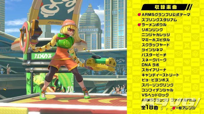 《神臂斗士》角色「面面」参战《任天堂明星大乱斗 特别版》