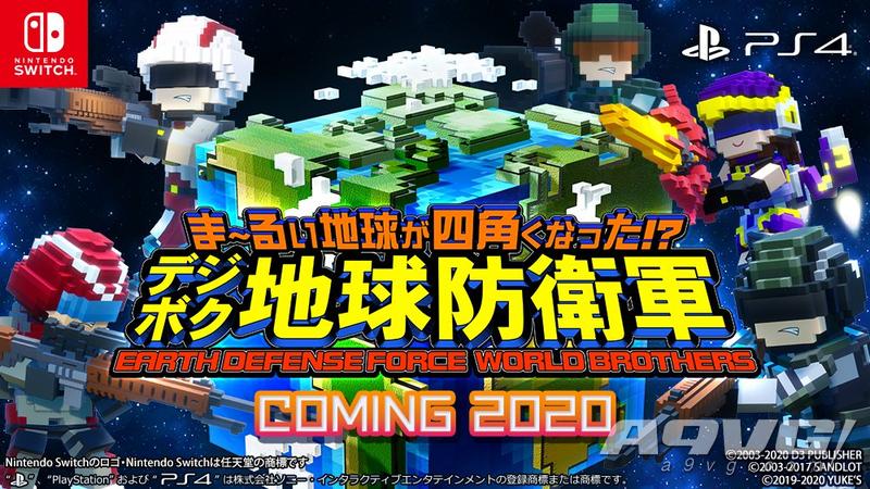 《方块地球防卫军 全球兄弟》公开 预计2020年内推出