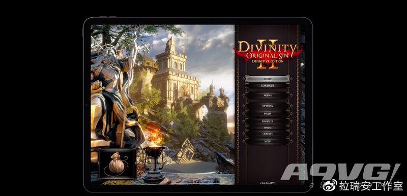 《神界:原罪2》將登錄iPad平台 擁有觸摸操作和全新用戶界面
