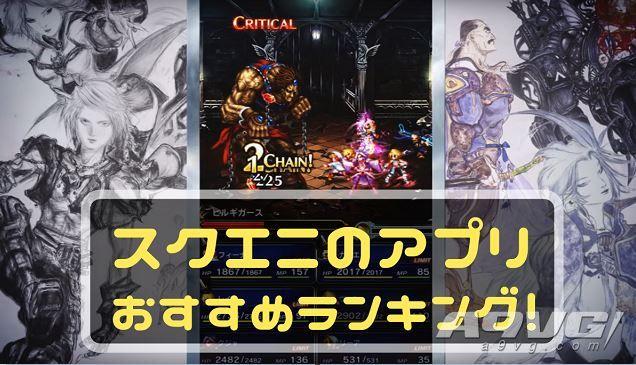 Square Enix將在7月至8月之間公布一些新作消息