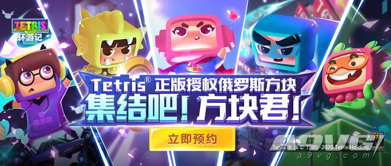 腾讯游戏发布会汇总:《真三》《合金弹头》《街霸》手游