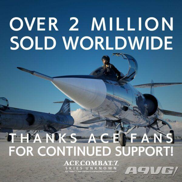 《皇牌空战7 未知空域》全球出货+数字销量超200万