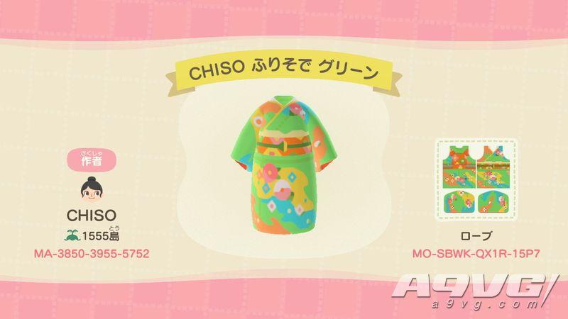 京都和服老店千总分享《集合啦!动物森友会》精美和服设计码