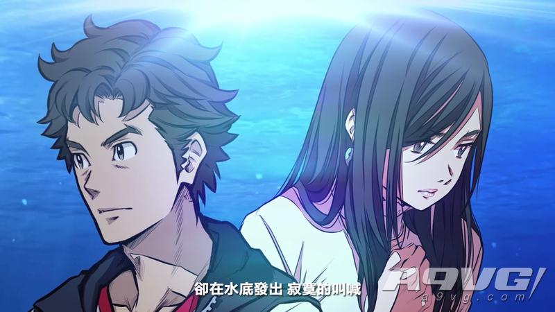角川遊戲懸疑劇場最新作《方根膠捲》中文版第三彈宣傳片