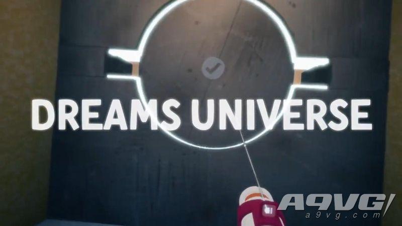 《Dreams》将于7月22日免费更新VR模式 并提供教学指导