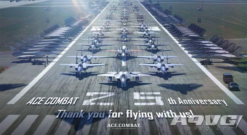 《皇牌空戰》25周年訪談摘要 戰鬥機的排列方式有深意
