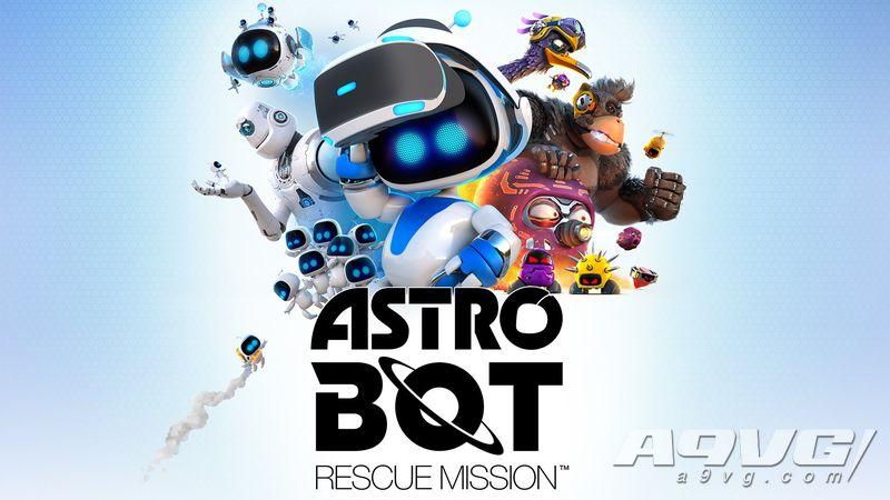 《宇宙機器人 搜救行動》國行版評測:每個PSVR玩家的必備作品