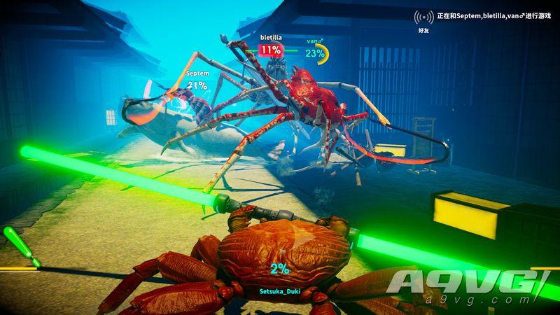 《螃蟹大战》评测:当餐桌上的大闸蟹拿起了武器...
