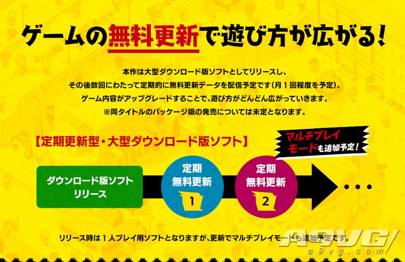 《妖怪手表JAM 妖怪学园Y 开心学园生活》Switch版发售日确定