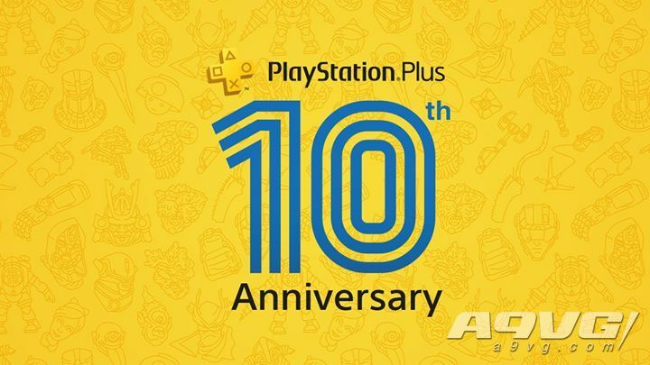 PlayStationPlus 10周年紀念主題上架 所有玩家免費領取
