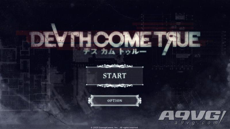 小高和剛真人影像懸疑推理遊戲《終結降臨》7月18日登上Steam
