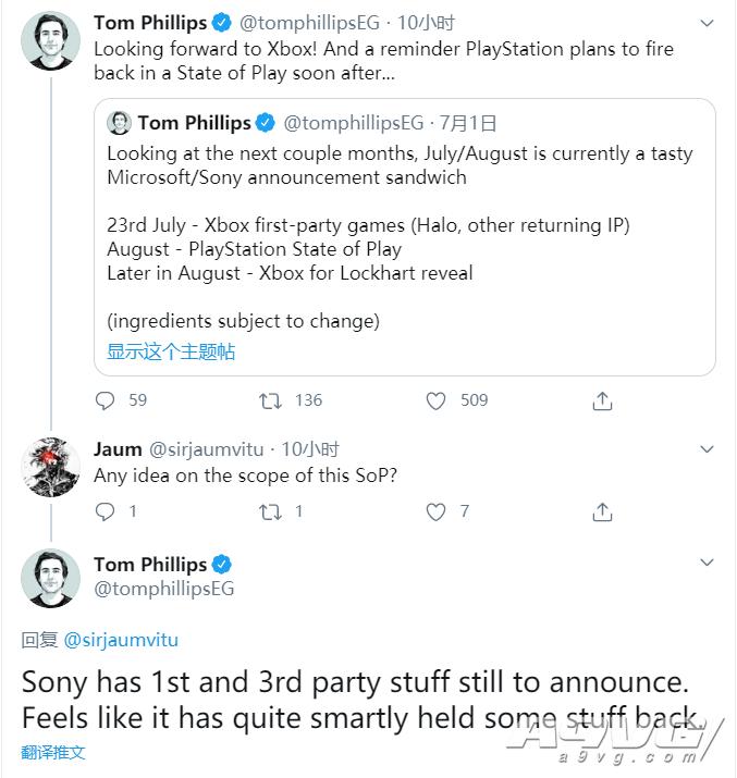索尼还有第一方/第三方新作尚未公开 保留后手在8月内发布