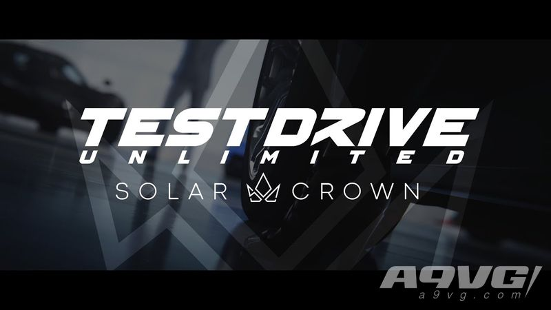 《无限试驾》系列新作《无限试驾 太阳王冠》公开
