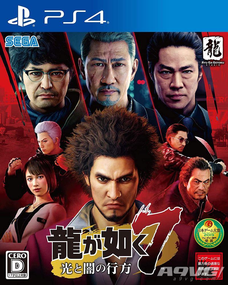 FAMI通發布2020年上半年日本家用遊戲市場軟硬體銷量速報