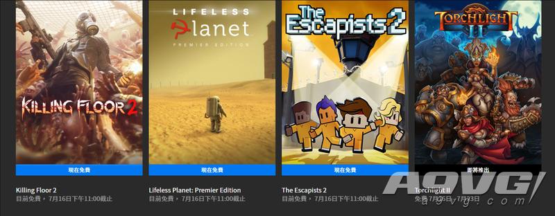 Epic喜加三:《杀戮空间2》《逃脱者2》《荒芜星球 》免费提供