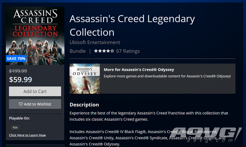 《刺客信条 传奇合集》现已登陆PS4/X1 含近几年的六部游戏