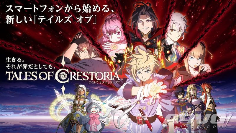 传说系列新作《TALES OF CRESTORIA》预下载开启 开服在即