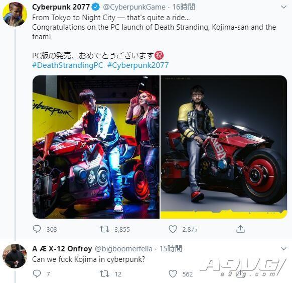 小岛秀夫将在《赛博朋克2077》中登场?官方公布角色模型