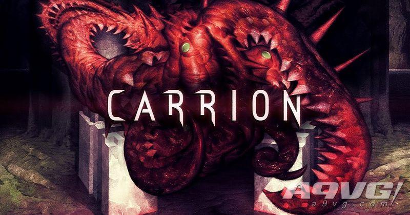 《红怪(Carrion)》评测:抛开来自良知的负担 成为黑暗深处的恶