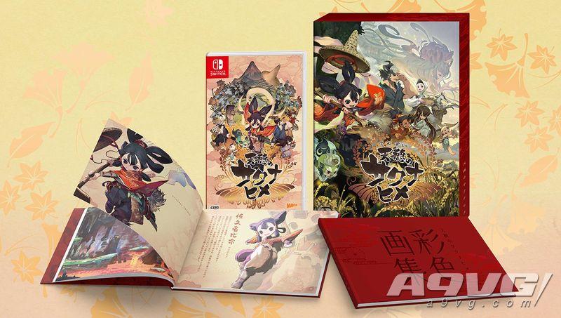 和风动作RPG《天穗之咲稻姬》最新宣传片公布 发售日确定