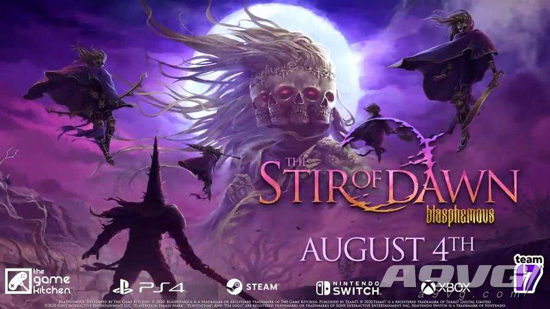 《神之亵渎》免费更新将于8月4日推出 添加二周目等众多新内容