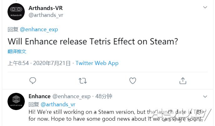 《俄罗斯方块 效应》Steam版仍在准备 制作组尚不确定发售日期