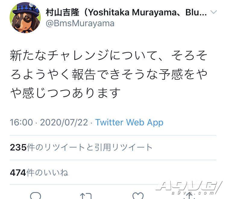《幻想水浒传1&2》导演:近期或将公布一款全新作品