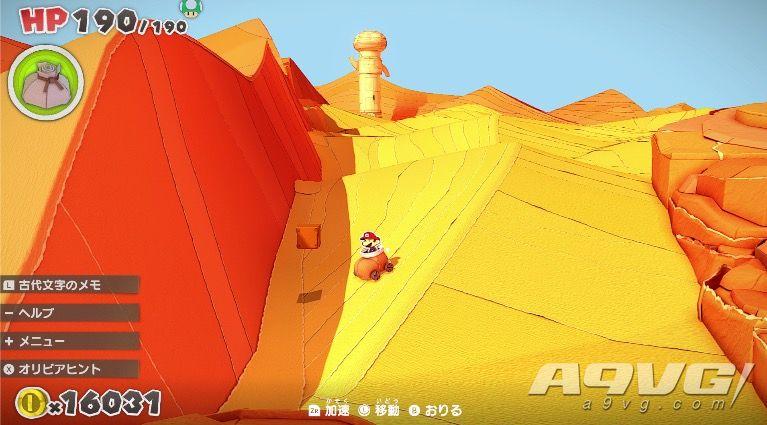 《纸片马力欧 折纸国王》流程图文攻略黄色神衹胶带热沙大沙漠