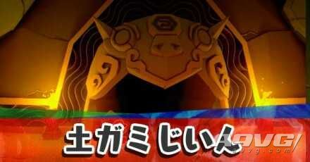 《纸片马力欧 折纸国王》流程图文攻略红色神衹胶带地神祇寺