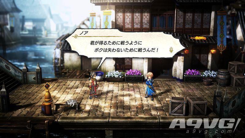 《幻想水浒传》精神续作《百英雄传》众筹开启