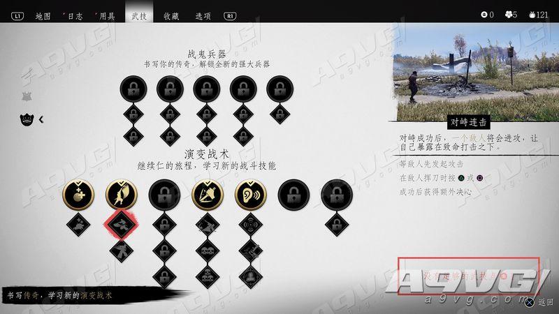 《对马岛之魂》主角全武技一览表 主角技能效果攻略