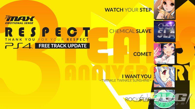 《DJMAX 致敬》迎来游戏发售三周年纪念 官方免费增加五首新曲