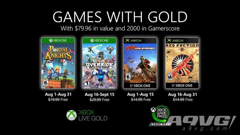 Xbox金会员2020年8月会免游戏:传送门骑士、红色派系2等