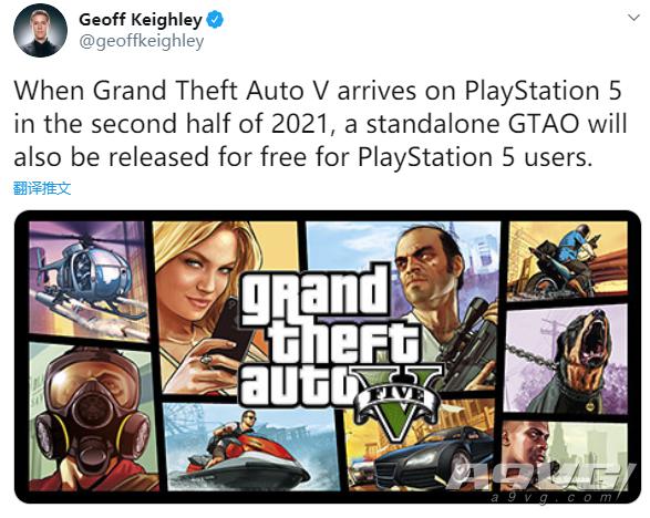 PS5版《GTA5》2021年下半年推出 《GTA Online》免費送