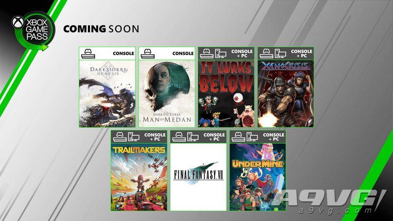 XGP八月新增游戏阵容 黑相集棉兰号、最终幻想7等