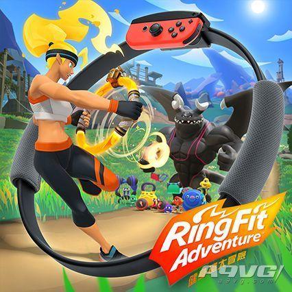 最新一批进口网络游戏版号公布 国行《健身环大冒险》过审