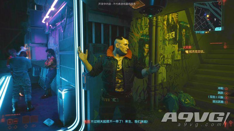 《赛博朋克2077》公布中文配音演示视频 本地化工时破万
