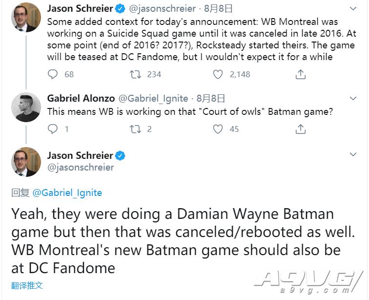 彭博社:《蝙蝠侠》全新作品将在DC Fandome活动中公开