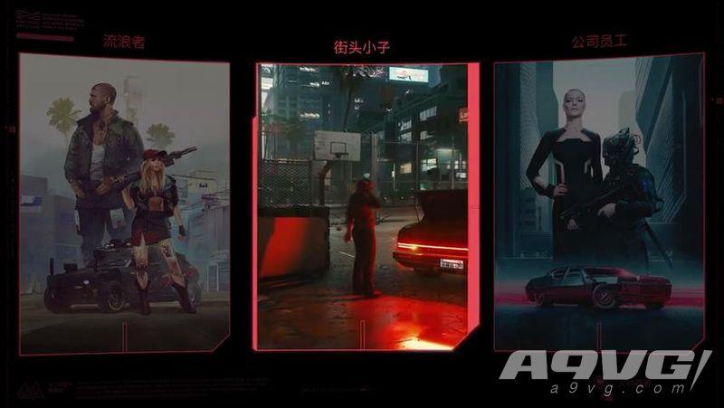 《赛博朋克2077》「火线夜之城」第二期直播全