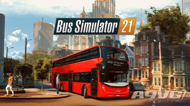 《巴士模拟》系列最新作品《巴士模拟21》正式公