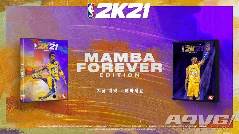 H2 Interactive公开《NBA 2K21》曼巴永恒版油画封面绘制视频