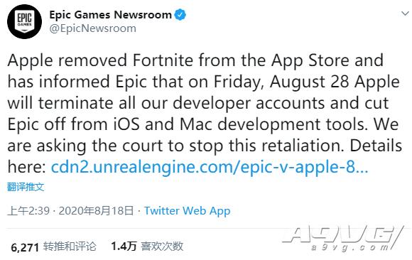 苹果 Vs. Epic冲突升级 8月28日禁止Epic使用iOS和Mac开发工具