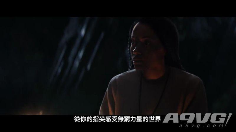 "PS5广告""未知新世界""公开 展示次世代独特的沉浸式体验"