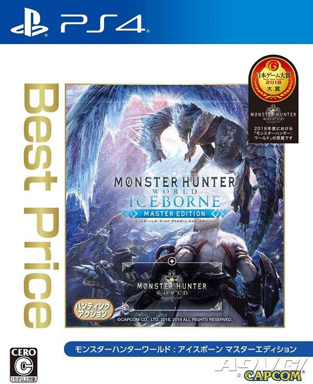 《怪物猎人世界 Iceborne 大师版》日版廉价实体版9月发售