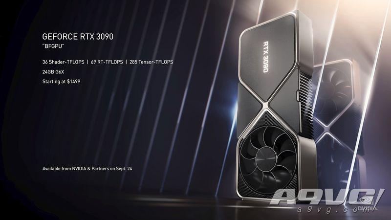 英伟达RTX 3070/3080/3090显卡正式发布 相比前代性能翻倍