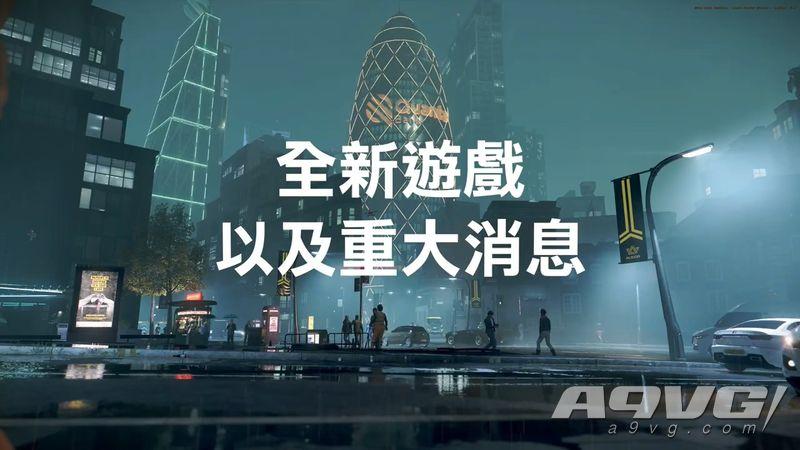 第二届「育碧前瞻会」举办时间确定 《芬尼克斯传说》确认展出