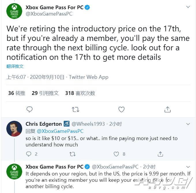 XGP PC端将于9月17日脱离Beta阶段 订阅价格上涨至每月10美元